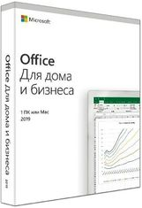 Russian Language full set FPP Retail box Microsoft Office 2019 HB PC Mac Russian version  Office 2019 home and business